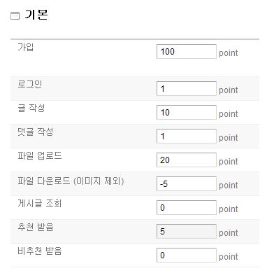 point_L.jpg